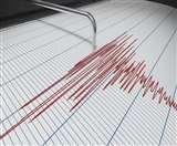 Earthquake in Mizoram : मिजोरम में भूकंप, 4.6 तीव्रता के तेज झटकों से दहशत में लोग