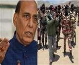 राजनाथ सिंह ने प्रधानमंत्री नरेंद्र मोदी के लद्दाख दौरे का जताया शुक्रिया कहा- जवानों का बढ़ाया मनोबल