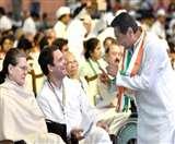 सोनिया गांधी, राहुल गांधी और कमलनाथ के चीनी लिंक को लेकर सीबीआई जांच की मांग