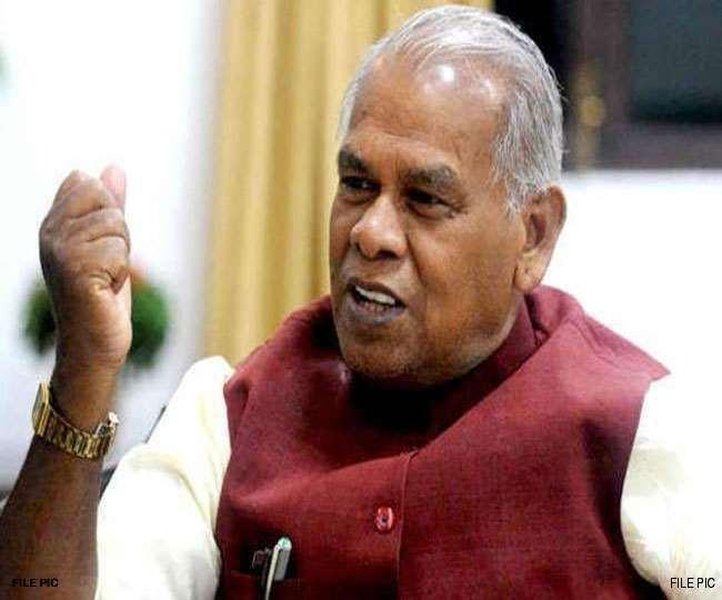 Bihar Election: आज NDA के किनारे लग जाएगी मांझी की नैया, कहा- तेजस्वी रहमोकरम वाले अयोग्य नेता