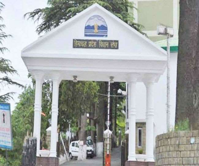 Himachal Assembly Monsoon Session All Party Meeting Before Session Held in  Secretariat