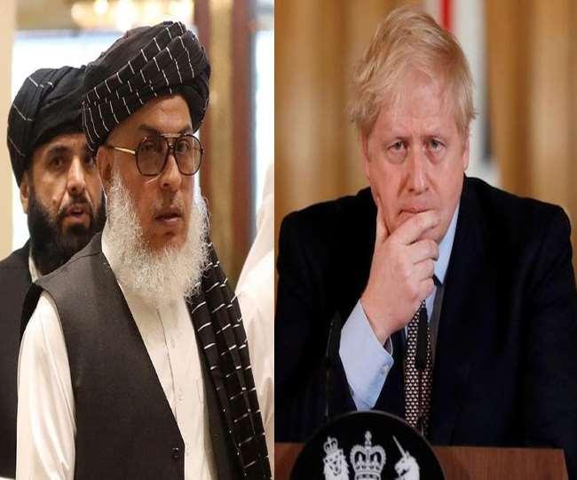 मानवीय आधार पर अफगानिस्तान को मदद करेगा ब्रिटेन