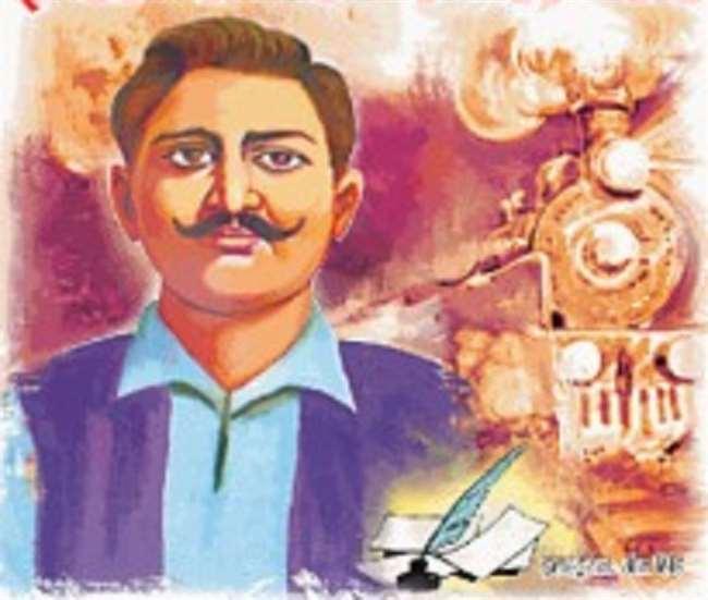 शहीद क्रांतिकारी महावीर सिंह की कलम से..।