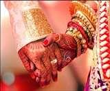 Wedding Prediction: इन मूलांक वालों का होता है प्रेम विवाह, जानें अपने मूलांक के बारे में