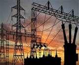 अजमेर में अब 31 मई तक टाटा पावर भी उपभोक्ताओं से नहीं वसूल सकेगा बिजली का बिल