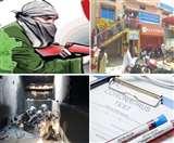 Top Jamshedpur News of the day, 04th April 2020 नक्सली ढेर, जन-धन खाता, नक्सल विस्फोट, कोरोना जांच