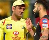 IPL का मतलब बस धौनी और विराट कोहली नहीं, बहुत लोग जुड़े हैं इससे- मांजरेकर