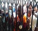 Lockdown in Lucknow Day 10: बैंकों में उमड़ी जनधन खाता धारकों की भीड़, पुलिस की लेनी पड़ी मदद
