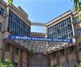 सीबीएसई की डिजिटल लाइब्रेरी की वेबसाइट से मिलेगी हर किताबों के लिंक Meerut News
