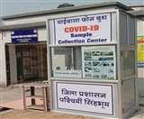 Coronavirus : झारखंड में खुला भारत का पहला साउथ कोरिया के मॉडल वाला फोन बूथ कोविड-19 कलेक्शन सेंटर