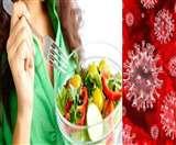 बीमारियों से बचने के लिए Healthy Diet लें महिलाएं, इम्यून सिस्टम को ऐसे बनाएं मजबूत
