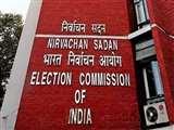कोरोना संकट के चलते चुनाव आयोग ने टाला राज्यसभा की 18 सीटों पर चुनाव