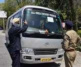 coronavirus: हैड़ाखान से दिल्ली जा रहे विदेशी सैलानियों की बस पकड़ी, दस यात्री थे सवार