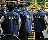 बरपेटा जेएमबी मामले में आरोपितों के खिलाफ NIA ने दाखिल की चार्जशीट