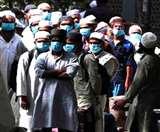 Coronavirus : यूपी में अब तक तब्लीगी जमात में गए 1302 लोगों की हुई पहचान, एक हजार क्वारंटाइन