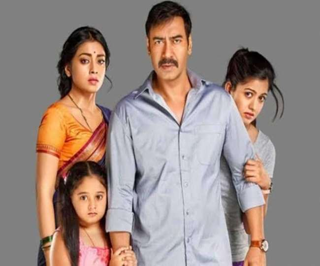 image source: drishyam films official page on instagram