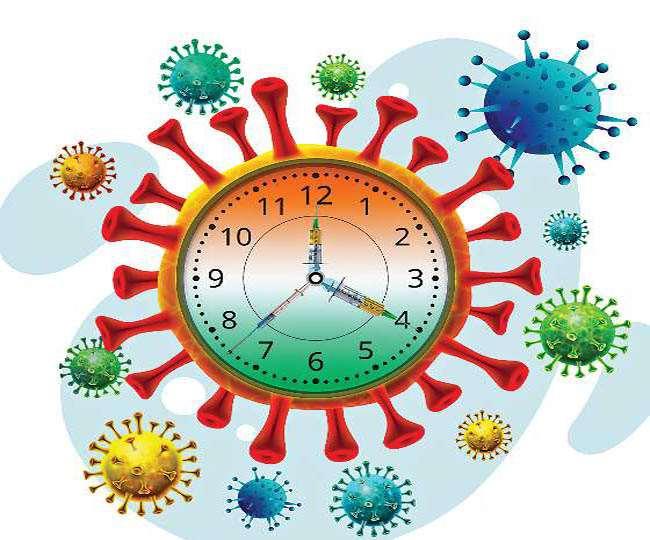 भारत की 130 करोड़ आबादी में 60 फीसद आबादी को तीन महीने में टीका लगा पाना भी आसान नहीं है।