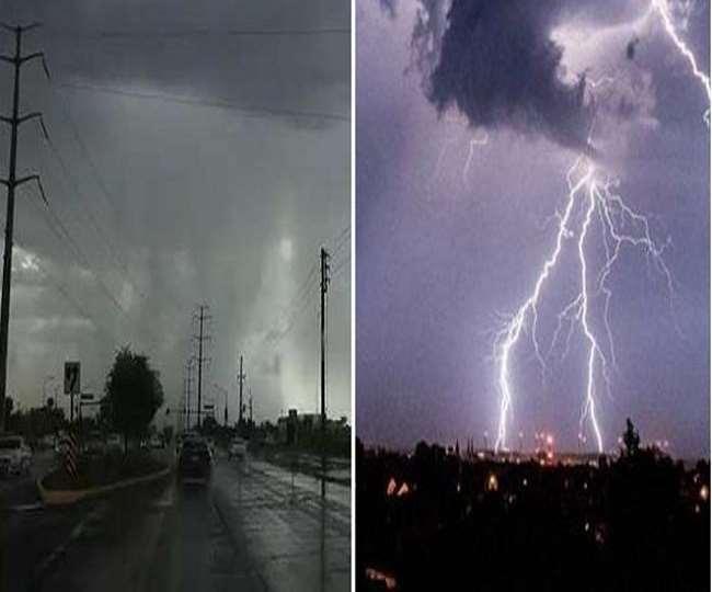 देश के कई राज्यों में बदला मौसम का मिजाज, बारिश की संभावना (फाइल फोटो)