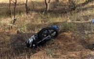 कार व मोटरसाइकिल भिड़तं में महिला की मौत