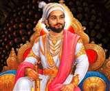 आज है हिंदू साम्राज्य दिवस, जानें पतन और उदय की वीरगाथा