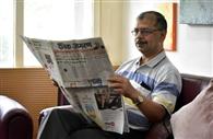 पॉजिटिव सोच के साथ चलते जाना ही जिदगी है : प्रो.सांघी