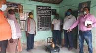 मापतौल विभाग की टीम ने पटोरी में जविप्र की दुकानों पर बोला धावा