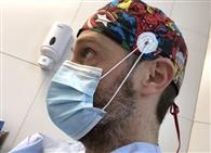 रोगी को जटिल आपरेशन से मिला जीवनदान