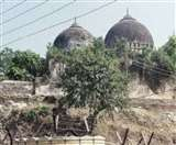 Ayodhya case: अयोध्या में विवादित ढांचा ध्वंस मामले में आरोपित विजय बहादुर का बयान दर्ज