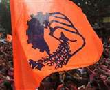 PSUs में निजीकरण के विरोध में 10 जून से राष्ट्रव्यापी आंदोलन शुरू करेगा भारतीय मजदूर संघ