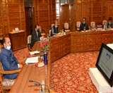 Himachal Cabinet Meeting: मंत्रिमंडल की बैठक शुरू, कई अहम फैसले संभावित