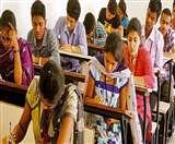 मौजूदा दौर में यह जरूरी है कि विद्यार्थियों को गुणवत्तायुक्त शिक्षा प्रदान की जाए