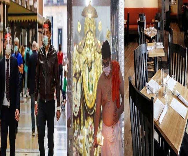 New Guideline For Unlock 1: शापिंग मॉल, रेस्टोरेंट, धार्मिक स्थल व ऑफिस के लिए सरकार की नई गाइडलाइन जारी, जानें- क्या है नया नियम