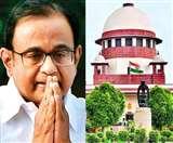 INX Media case : सुप्रीम कोर्ट ने चिदंबरम की जमानत को चुनौती देने वाली याचिका खारिज की