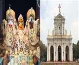 Unlock in Agra: प्रार्थना में भी रहेगी हर कदम पर सर्तकता, ये रहेगी धर्म स्थलों पर नई व्यवस्था
