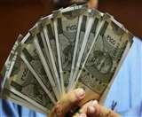 महिला जन-धन खातों में आज से आनी शुरू होगी 500 रुपये की तीसरी किस्त, वित्त मंत्री ने की थी घोषणा