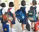 हिमाचल में चार कक्षाओं के साढ़े तीन लाख विद्यार्थियों को मिलेंगे स्कूल बैग, कैबिनेट ने लगाई मुहर