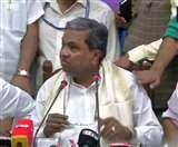 सिद्दरमैया का दावा, भाजपा के असंतुष्ट विधायकों ने उनसे की मुलाकात, साझा किया असंतोष