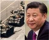 चीनी थिंक टैंक का दावा, तियानमेन चौक की घटना के बाद से चीन विरोधी भावना विश्वभर में सबसे ज्यादा