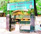 वीमेंस कॉलेज में 'पर्यावरण और जैव विविधता पर कोविड- 19 का प्रभाव' विषयक वेबिनार 5 जून को Jamshedpur News