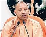मुख्यमंत्री योगी आदित्यनाथ ने कहा- साकार होगा एक देश, एक कृषि बाजार का सपना