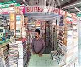 हॉस्टल-पीजी खाली होने से रुका Old Book Shops का व्यापार, दुकानदारों को स्टूडेंट्स का इंतजार