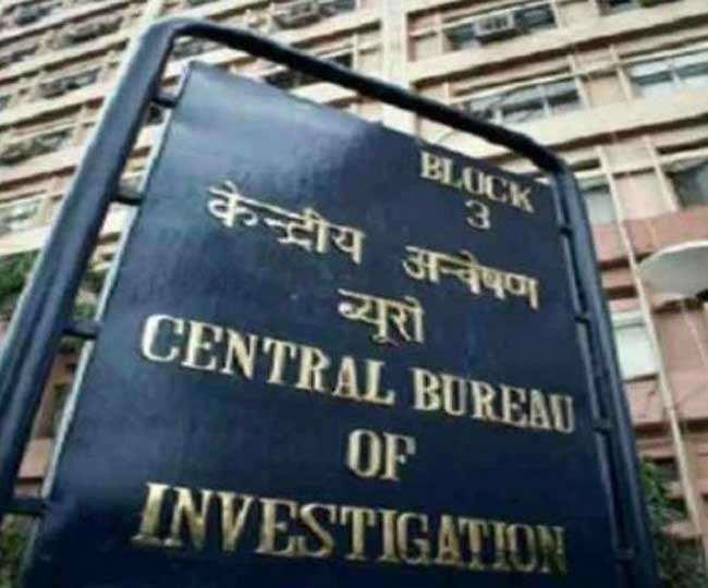 CBI raids Kapurthala RCF