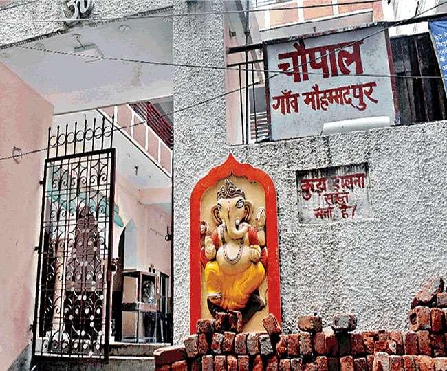 दक्षिणी दिल्ली के ऐसे गांव हैं हुमायूं पुर, मोहम्मदपुर जिनकी पहचान हनुमान पुर और माधवपुर के रूप में है।