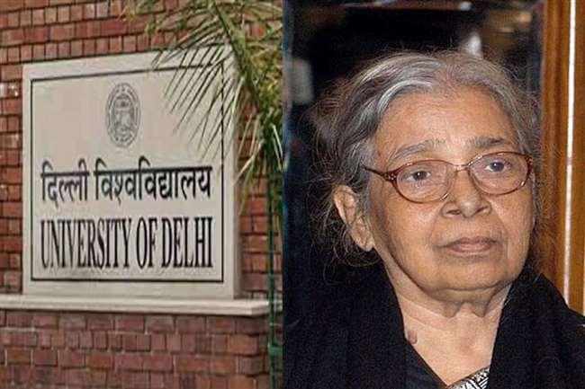 दिल्ली विश्वविद्यालय के पाठ्यक्रम में बदलाव और लेखिका महाश्वेता देवी