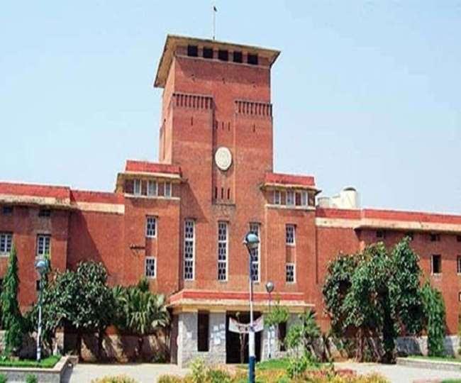 पढ़िये- दिल्ली यूनीवर्सिटी के बनने की दिलचस्प कहानी, एक साल बाद ही क्यों आ गई थी बंद करने की नौबत