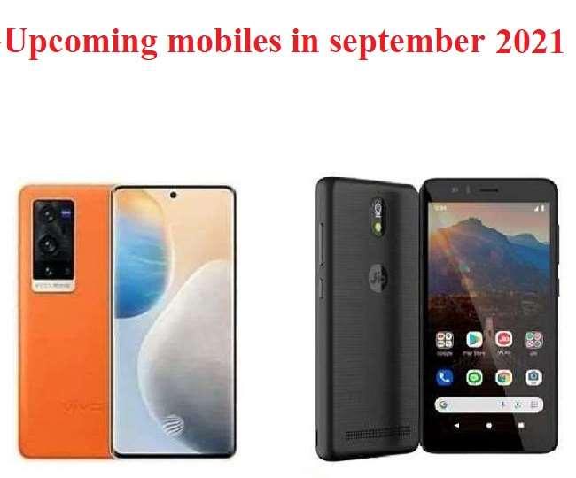 Upcoming mobiles in september 2021 की प्रतिकात्मक फाइल फोटो है