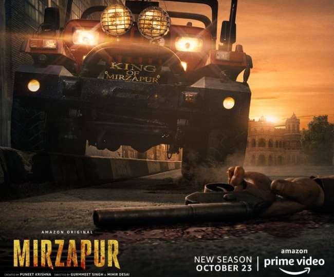 पोस्टर मिर्ज़ापुर 2 ( फोटो इंस्टाग्राम से ली गई है।)