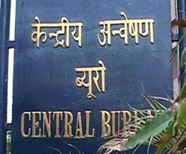 प्रवर्तन निदेशालय (ईडी) ने मंत्री फिरहाद हकीम, मंत्री सुब्रत मुखर्जी और विधायक मदन मित्रा के खिलाफ चार्जशीट दाखिल की है।
