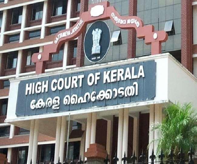 केरल सरकार के निजी प्रयोगशालाओं में आरटी-पीसीआर टेस्ट रेट नहीं होगे कम, हाई कोर्ट ने आदेश को किया रद्द