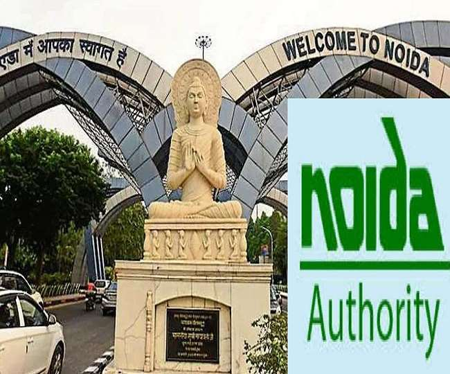 नोएडा ग्रेटर नोएडा में सबसे बड़ा भूखंड आवंटन घोटाला हुआ है।